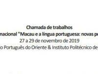 """Congresso Internacional """"Macau e a língua portuguesa: novas pontes a Oriente"""""""