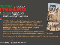 Premio-Literario-UCCLA